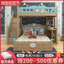 儿童高低床男孩 全实木多功能交错式上下床子母床书桌双层床1.8米