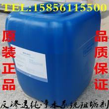 水处理药剂 阻垢剂反渗透系统纯净设备生产线前置去除水垢图片