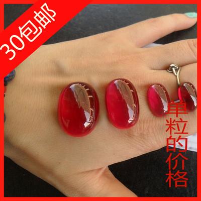 枚红色 平底素面 人造 红宝石 裸石 戒面 红刚玉/椭圆形 蛋形