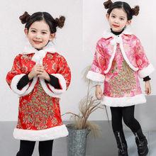 儿童拜年服斗篷披风套裙女童旗袍背心裙小女孩加厚棉服红 新年唐装