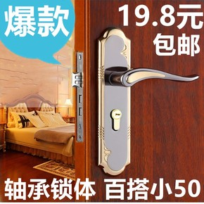 2017年爆款小50门锁三件套实木卧室执手钢木门锁室内轴承锁体锁芯