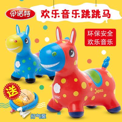 伊诺特加厚音乐跳跳马 跳跳鹿 儿童充气玩具宝宝户外运动健身早教
