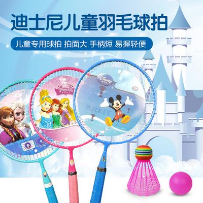 迪士尼儿童羽毛球拍3-12岁小学生幼儿园球拍双拍小孩宝宝球类玩具