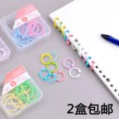 巨门文具活页本环装订圈盒装彩色随意圈活页圈创意开口装订圈塑料