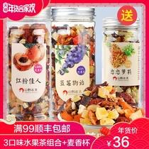 包水果茶果干片新鲜纯手工花果茶果粒茶组合茶包养生茶28特价