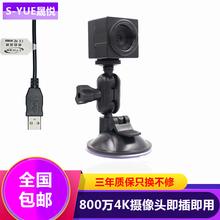 800万像素4K工业摄像头USB安卓免驱人脸识别高速自动对焦视频会议