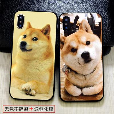 神烦狗 手机壳