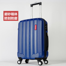 Bivouac frosted rod box universal wheel mounted chassis 20 inch 24 inch anti scratch luggage suitcase