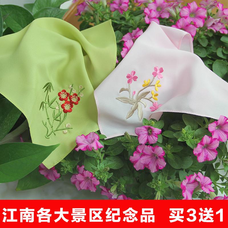 中国风刺绣手帕