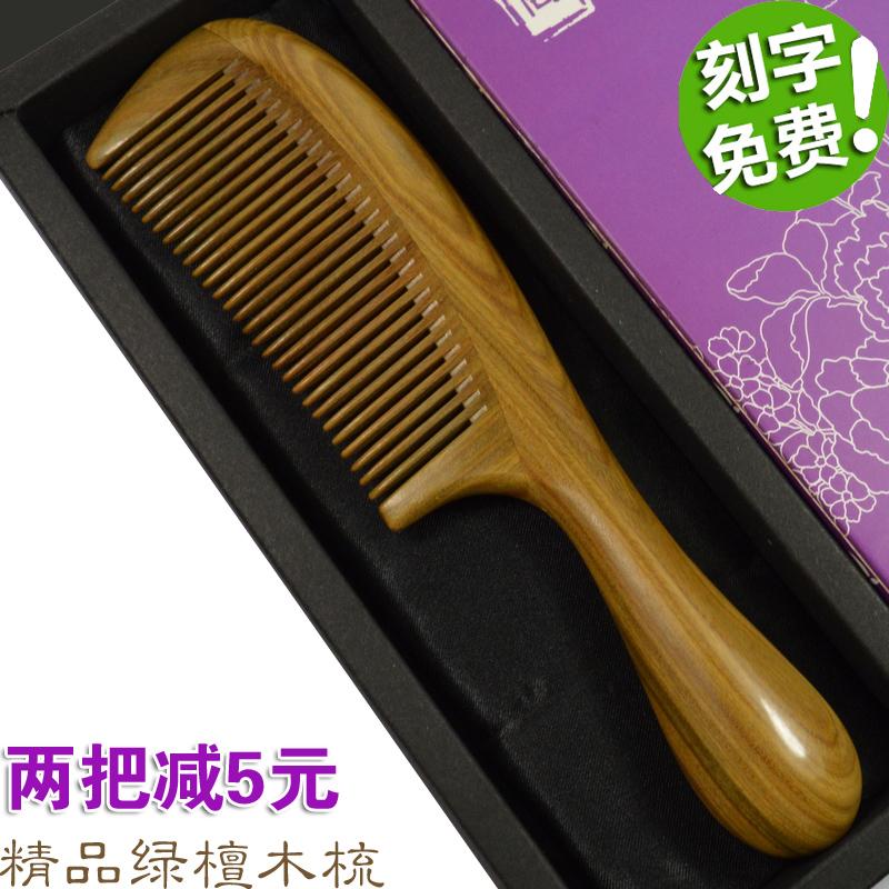 天然红檀木梳子