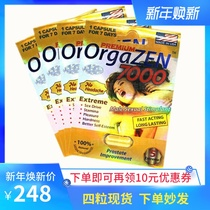 Spot seconds US imports ORGAZEN7000 4 tablets adult male maca oral health care products enhanced version
