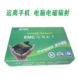Mobile computer radiation-resistant EMC card multi-functional negative ion child pregnant women energy card electromagnetic wave health card