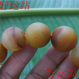 2019 new Huanglong jade matte face bead bracelet men's matt hand beads yellow wax stone bracelets play hand jewelry