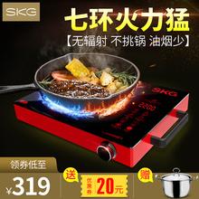SKG1645S电陶炉家用茶炉电磁炉智能光波炉电池炉台式爆炒正品