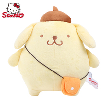 PomPom Purin Pudding Dog Plush Doll Neutral Plush Doll 30cm Soft Sprout Cute Gift Toy