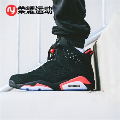 [荣耀运动]Air Jordan 6 Black AJ6黑红 篮球鞋384664-384665-023