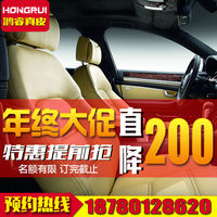 Guiyang custom-made bag car leather seat Civic Lang Yi Ying Lang Corolla Accord hacker Lei Ling Lang k3k2