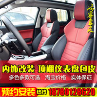 Custom-made Lang Ling Ling Civic Corolla Ralink Corolla Accord LaVida Ling Duo package car leather seat cover