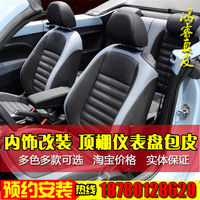 Zhuhai custom-made Corolla Ralink Fox Civic Accord Lang K3polo bag car leather seat cover