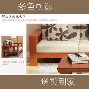 新中式复古简约现代两三四五六人件套实木沙发3+1+1组合布艺沙发