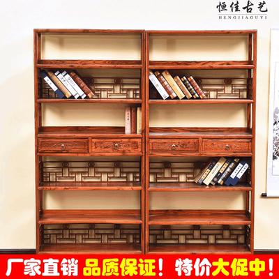 红木书架中式明清什么牌子好