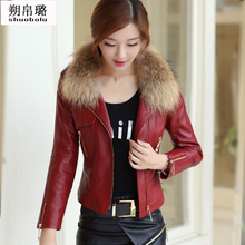 Autumn and Winter 2019 New Slimming Locomotive Pu Small Leather Garment Women's Short Korean Edition Coat Thickened with Mink Fur Neck Jacket