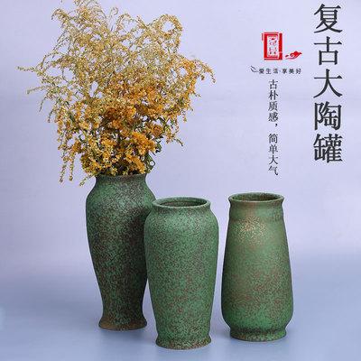 奇异粗陶陶罐土陶仿古做旧干花花瓶复古落地花瓶坛子客厅摆件装饰正品折扣