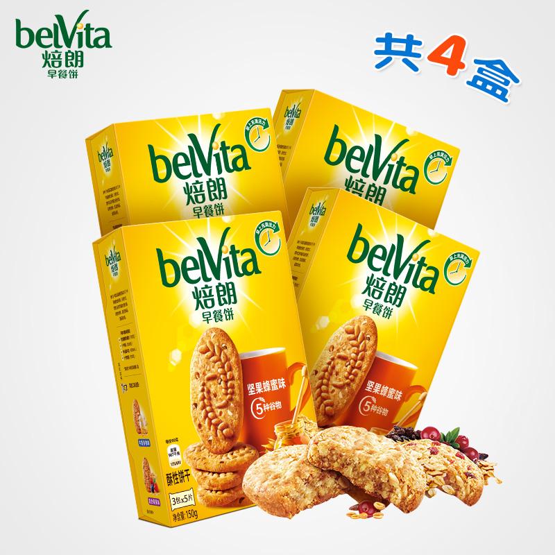 亿滋焙朗营养早餐饼干150g*4盒坚果蜂蜜味