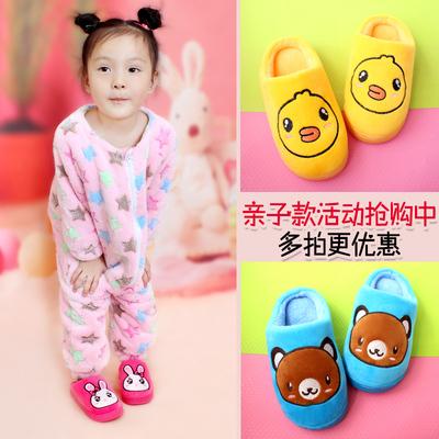 儿童棉拖鞋女童可爱冬天保暖公主防滑男童卡通居家中大童宝宝拖鞋