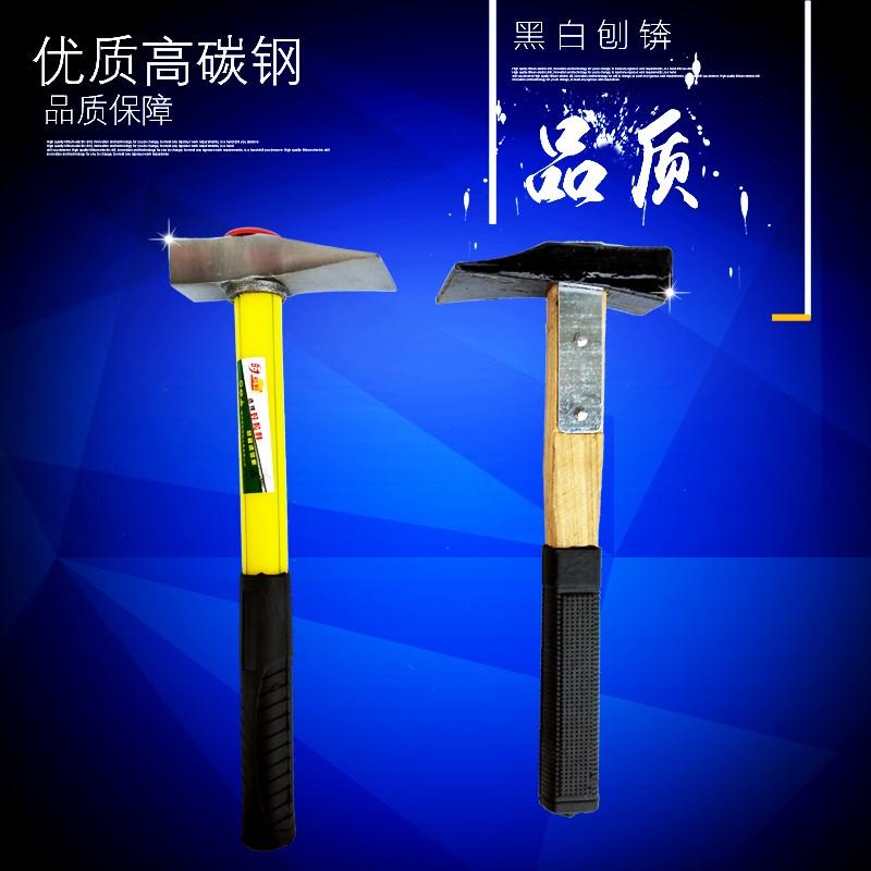 新款刨锛斧头小刨锛锄镐锛砍斧消防斧斧子砍砖斧锻打斧锤锤子砸锤