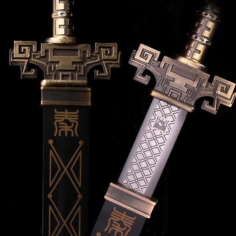 天问剑 龙泉镇宅剑凌虚水寒墨梅墨眉鲨齿剑动漫cos帝王剑未开刃