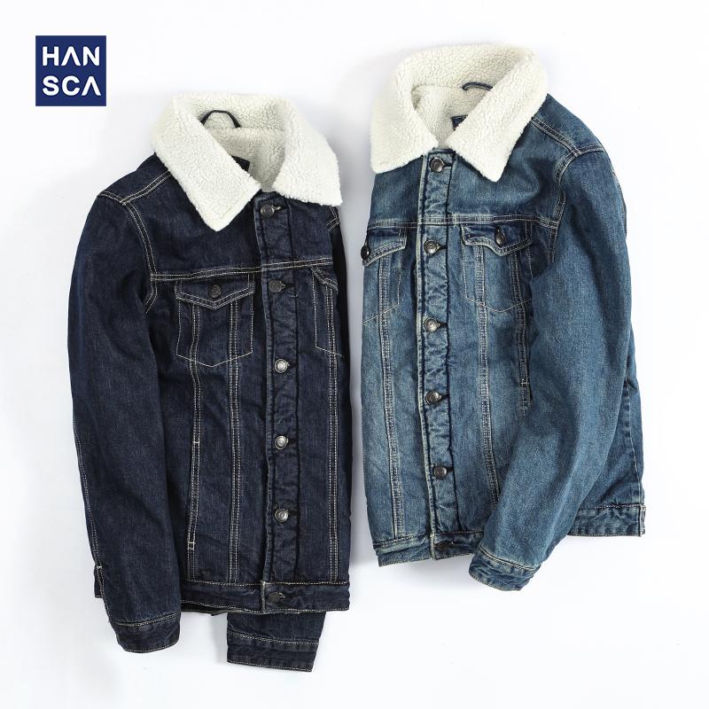 Hansca汉斯卡 秋冬季新款加绒加厚牛仔外套男 学生长袖休闲夹克潮图片