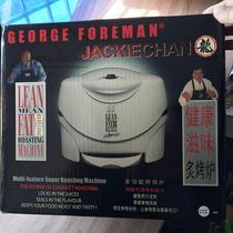 小熊韩式电烧烤炉家用烤肉机不粘电烤盘铁板烧涮烤锅多功能烤串机