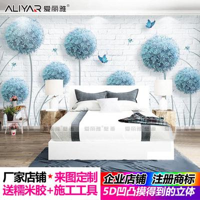 无缝客厅大型壁画布卧室砖墙蝴蝶电视背景墙纸蓝色蒲公英5D3D立体新品特惠