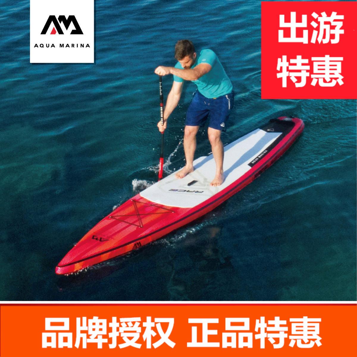 Доски для серфинга Артикул 586866669295