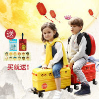 TravelBuddies children's suitcase can sit and ride the trolley box baby universal wheel box directly boarding