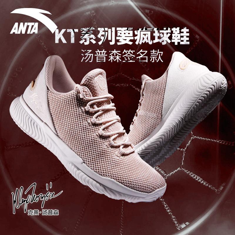 安踏篮球鞋男鞋NBA低帮春季新款正品汤普森KT4水泥地战靴运动鞋男