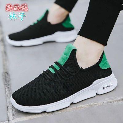 男士秋季鞋运动鞋透气跑步鞋休闲韩版潮流鞋男鞋北京布鞋难学生鞋