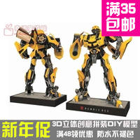Transformers simple bumblebee 3d paper model DIY manual film paper mold decoration toy