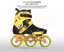 Rotary Dance New Transformers Straight Roller Flat Fancy Speed Skating Shoes Adjustable Three-wheeled Big Cake Speed Skating Shoes