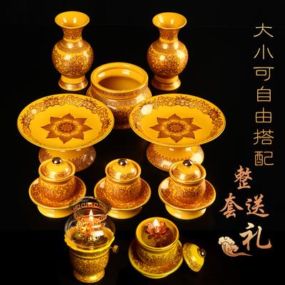 香炉家用室内陶瓷供奉花瓶供盘供杯 佛具用品供佛套装香插薰香炉