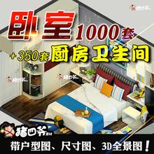 修設計效果圖片小戶型臥室廚房室內客廳房間房子吊頂婚房屋 家裝