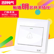 Surface mounted doorbell switch button type 86 home wired access control reset 220v AC doorbell switch panel