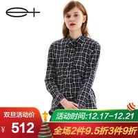 一嘉 e+2018秋冬新款女装英伦风格纹纯棉长袖衬衫设计师女装