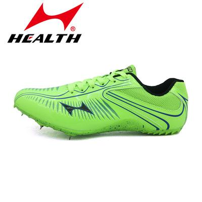 海爾斯H111新款跑釘鞋中短跑跑步鞋男女學生田徑比賽考試釘子鞋品牌巨惠