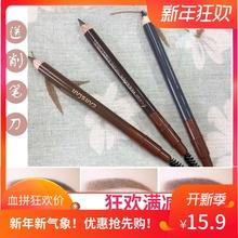 2件包邮 卡姿兰眉笔浅咖啡深棕色自然色防水防汗不脱妆专柜正品