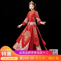 Xiuhe clothing bride 2018 new vibrato with the same paragraph out of the clothes Chinese wedding show kimono Feng Guanxia Xiuhe female