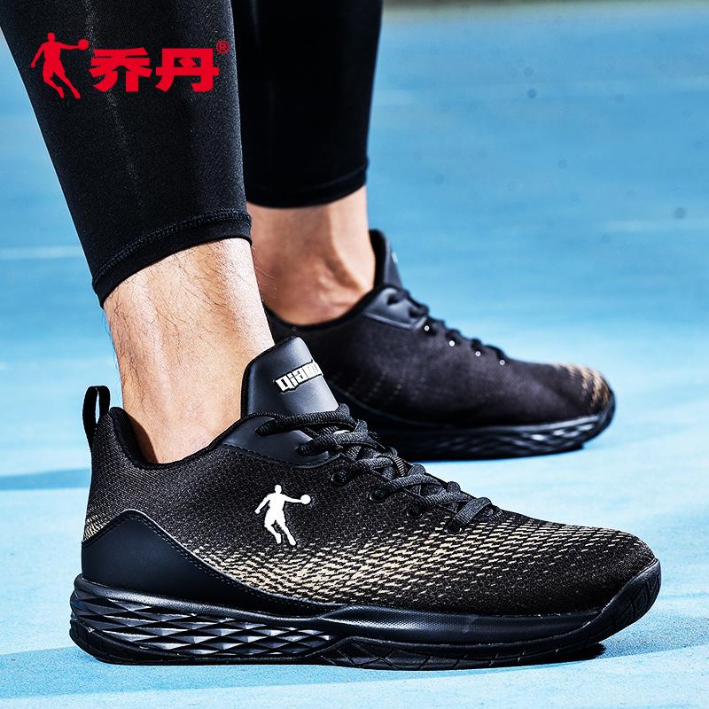乔丹男鞋篮球鞋2018秋季低帮透气篮球鞋男耐磨防滑减震实战篮球鞋