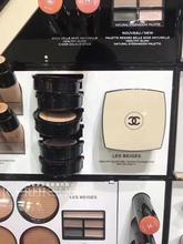 现货Chanel/香奈儿2017年新款裸光果冻气垫水凝气垫10/12 中小样