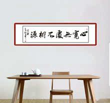 不忘初心手写书法作品真迹带框客厅办公室装饰字画挂画毛笔字定制